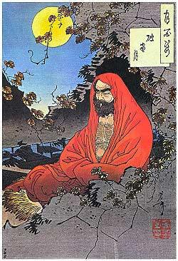 Zen (250x366, 32Kb)