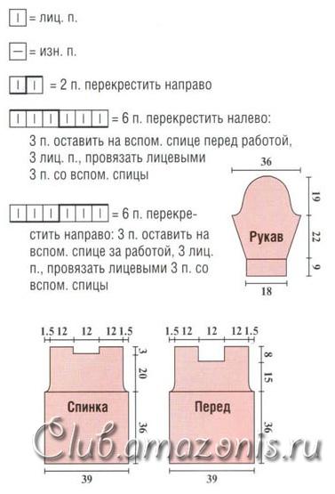 16 shema2 . MagicShop.in.ua (377x555, 100Kb)