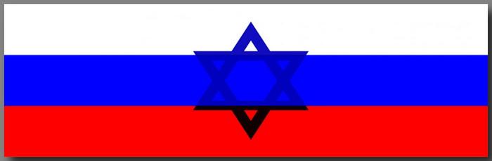 бело сине зеленый флаг