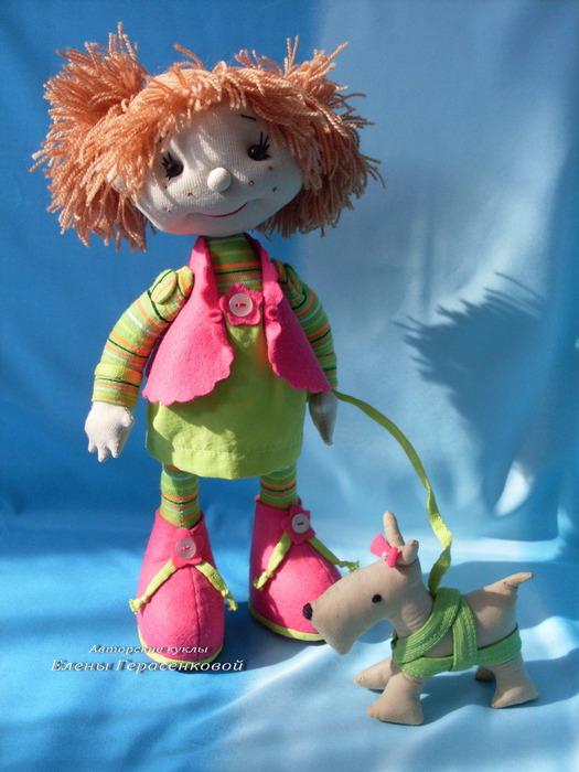 Авторская текстильная кукла. Шкода с собачкой. Елена Герасенкова