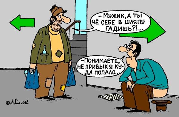 Aleksandr_Salamatin_-_Intelligent (600x392, 47Kb)