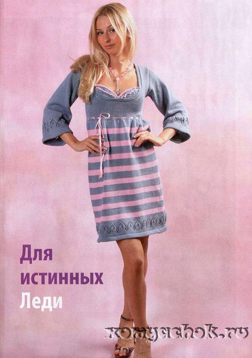 Платье серое (492x700, 104Kb)
