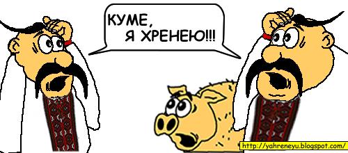 4560329_ya_chreneju4 (500x220, 58Kb)