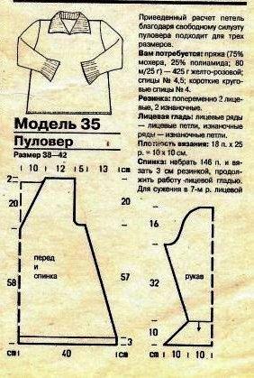 4427642_iz_mohera_abrikos_2 (282x419, 43Kb)
