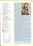 Превью Модный-журнал-2011-06_7 (498x700, 295Kb)