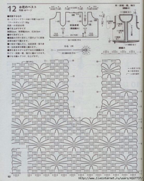 2 (554x700, 294Kb)