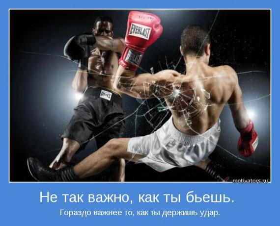 1313695643_1313161565_motivator-19548 (570x461, 61Kb)
