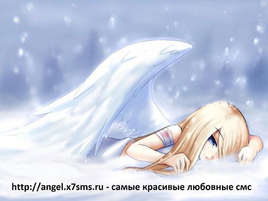 76568402_angelx7smsru (544x408, 58Kb)