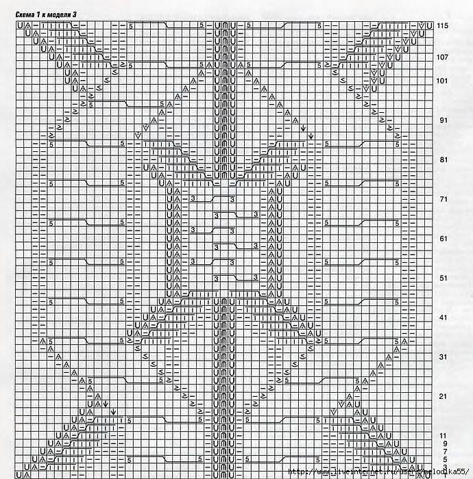 ами2 (690x700, 492Kb)