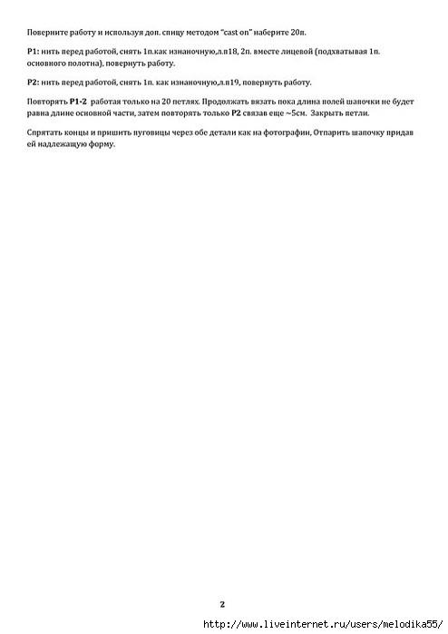 пка2 (494x700, 54Kb)