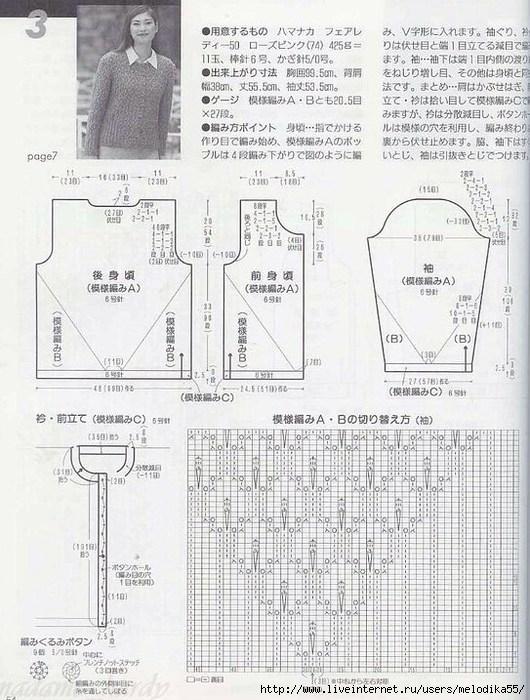 яп1 (530x700, 253Kb)