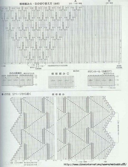 яп2 (538x700, 279Kb)