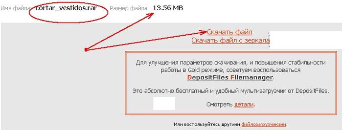 для деп (700x266, 66Kb)