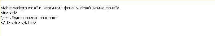 ф1Захват-1 (694x116, 11Kb)
