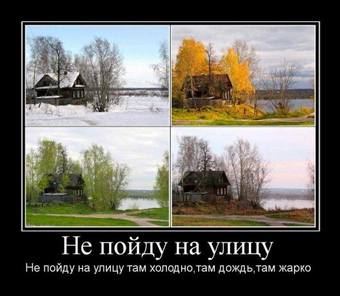 77418469_demotivatori_22.jpg