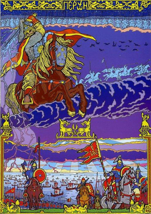 Перун на коне (494x700, 151Kb)