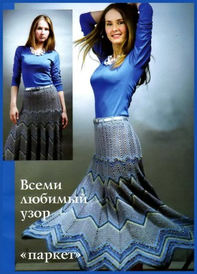 img026-kopiya-288x400 (288x400, 43Kb)