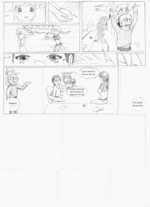 nandekure_chapter1page3process_by_ckuleton-d3e9216 (507x700, 55Kb)