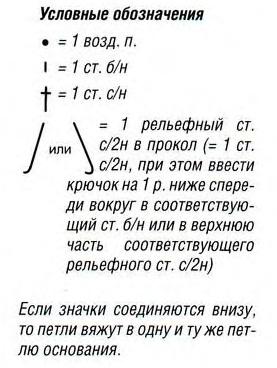 di-jak7 (277x368, 42Kb)