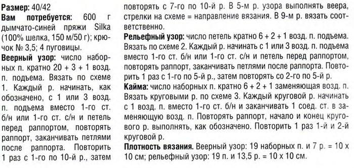 di-jak1 (700x333, 129Kb)