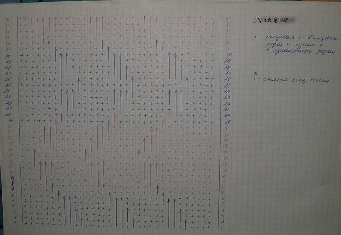 aece43c24a1d (700x483, 92Kb)