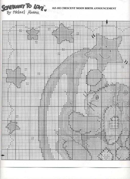sh1 (508x700, 157Kb)