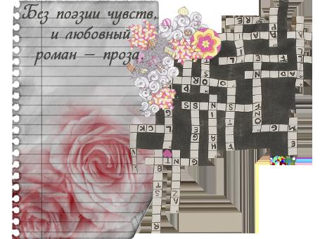 3621698_1 (455x340, 240Kb)