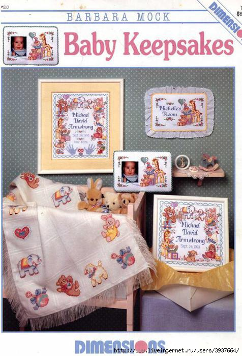 3937664_Dimensions_00210 Baby_keepsakes (476x700, 200Kb) .