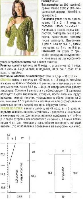 jake_d1 (292x700, 95Kb)