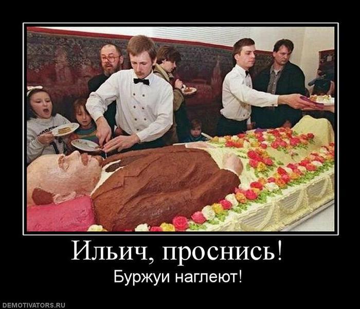 ВЫБОРЫ 2012 - ПРИШЛА ПОРА МЕНЯТЬ ВЛАСТЬ В РОССИИ ?! - Страница 2 77461583_large_683360_ilichprosnis