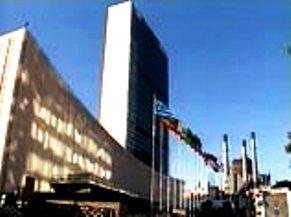 ООН (291x217, 13Kb)