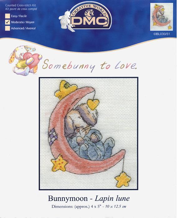 7) сшить мешочки для пижамы детям (с вышивкой.  И.