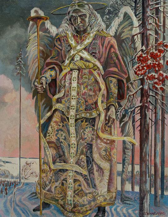 Серов Сергей Георгиевичpbvf (540x700, 172Kb)