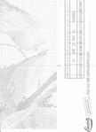 Превью 16 (508x700, 209Kb)