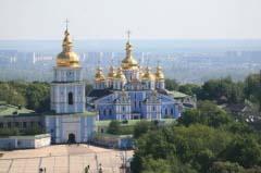 Киев3 (240x159, 20Kb)