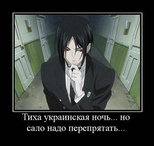 http://img1.liveinternet.ru/images/attach/c/3/77/505/77505235_x_5a2a0264.jpg