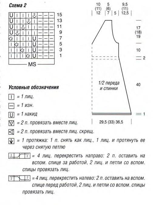 p0020_cr2 (504x673, 105Kb)