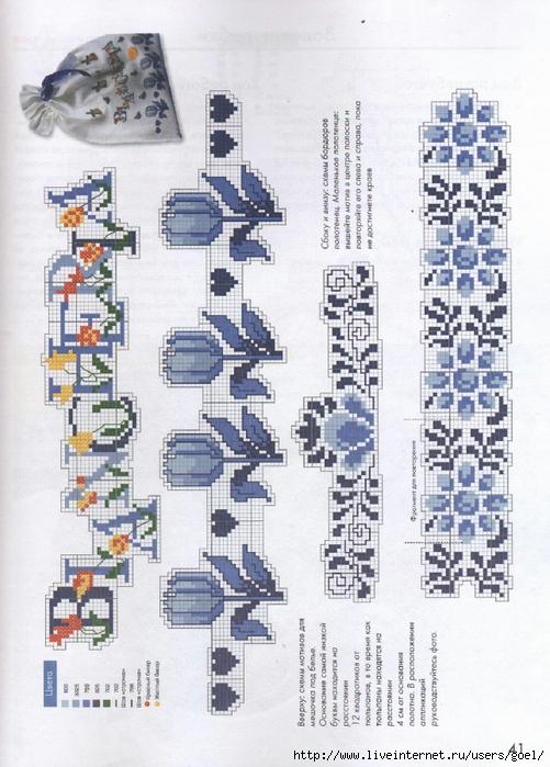 10 (501x700, 296Kb)