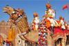 india-camel-sm2 (100x67, 9Kb)