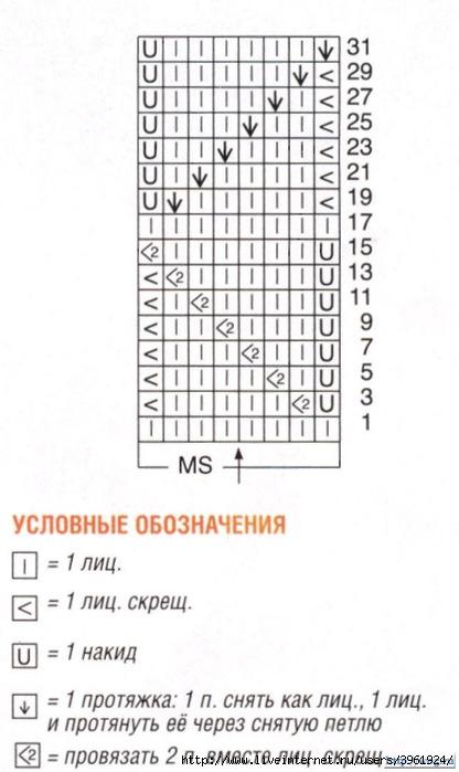2 (416x700, 138Kb)