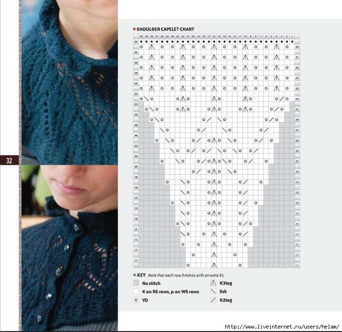 Knit & Wrap_p032 (700x680, 225kb)