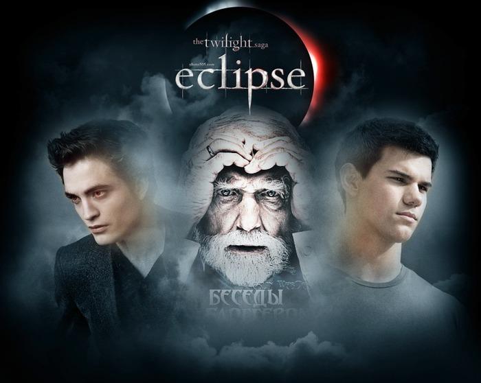 3996605_Merlin_Eclipse (700x558, 75Kb)