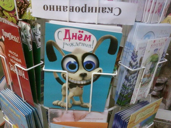 открытка с собакой (700x525, 113Kb)