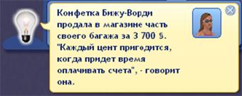 Screenshot-7_1 (340x136, 56Kb)