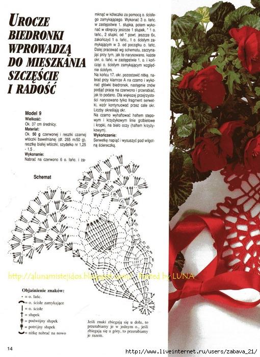toalhinha joaninhas 2 (510x700, 293Kb)