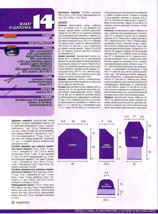 56492405_Susanna_201002_30 (516x699, 272Kb)