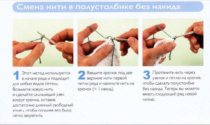 3511355_1296986809_bezymyannyy (700x415, 57Kb)