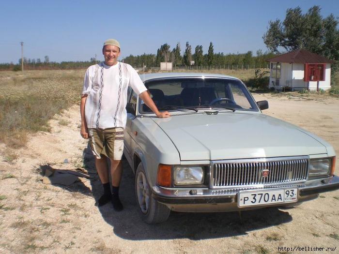 ГАЗ Беллишер (700x525, 226Kb)