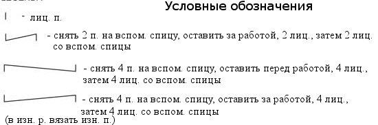 obozn (550x182, 20Kb)