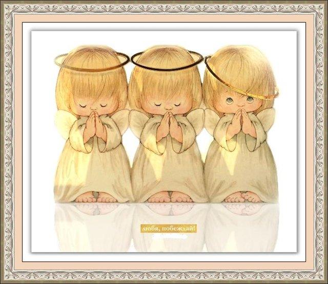 Молитва искусство маленьких шагов от